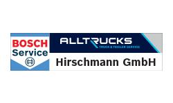 Logo Hirschmann GmbH